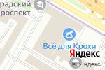 Схема проезда до компании ВАРУС в Москве
