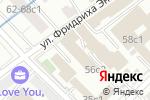 Схема проезда до компании ТАКИР в Москве