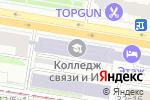 Схема проезда до компании Твой Стиль в Москве
