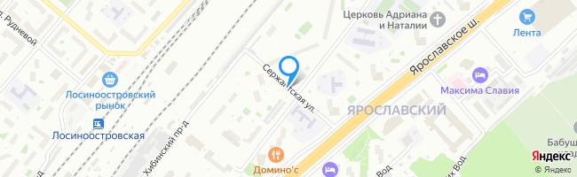 Сержантская улица