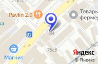 Схема проезда до компании СТО АВТО НЗ в Москве