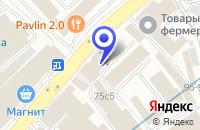 Схема проезда до компании МЕБЕЛЬНЫЙ МАГАЗИН БРИТ+ в Москве
