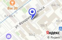 Схема проезда до компании ПТФ СВИКОМ в Москве
