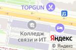 Схема проезда до компании Библиотека информационно-образовательных ресурсов в Москве