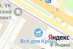 Схема проезда до компании Мистер Хинкали в Москве