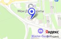 Схема проезда до компании АВТОВИД в Видном