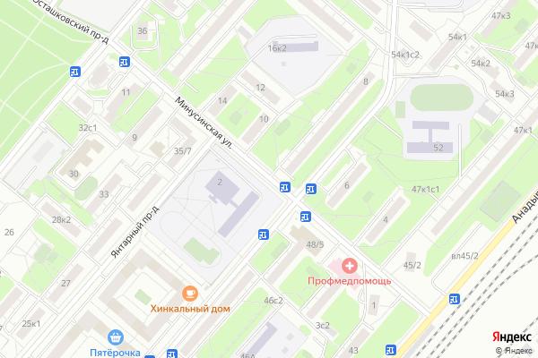 Ремонт телевизоров Улица Минусинская на яндекс карте