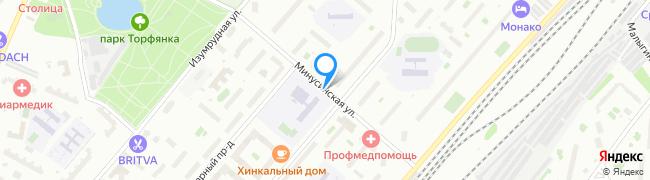 Минусинская улица