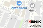 Схема проезда до компании Folmagaut.ru в Москве