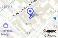 Схема проезда до компании ПТФ АВАНТ-ДЕКОР в Москве