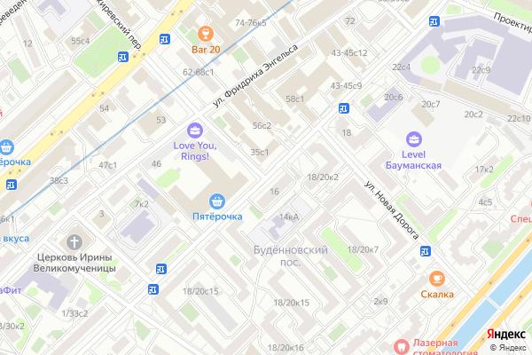 Ремонт телевизоров Улица Большая Почтовая на яндекс карте