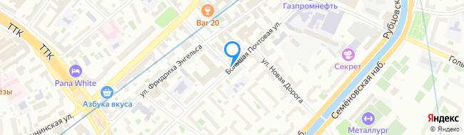 Большая Почтовая улица