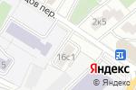 Схема проезда до компании Маковец в Москве