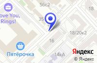 Схема проезда до компании МОНТАЖНОЕ ПРЕДПРИЯТИЕ АКЦЕНТ в Москве