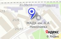 Схема проезда до компании МЕБЕЛЬНАЯ МАСТЕРСКАЯ ЦАРЕВ А.В. в Москве
