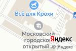 Схема проезда до компании UWstore.ru в Москве