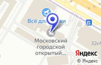 Схема проезда до компании МАГАЗИН МИАСС-МЕБЕЛЬ в Москве