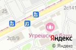 Схема проезда до компании Фонда в Москве