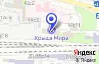 Схема проезда до компании ТРАНСПОРТНАЯ КОМПАНИЯ СТРОЙИНЖИНИРИНГ МГГС в Москве