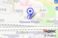 Схема проезда до компании ПТФ ГИДРОСТРОЙБЕТОН в Москве