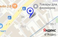 Схема проезда до компании МЕБЕЛЬНЫЙ МАГАЗИН РАМА БОГЕМИЯ в Москве