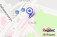 Схема проезда до компании РЕАБИЛИТАЦИОННЫЙ ЦЕНТР СВЯТОГО ВЛАДИМИРА в Москве