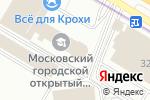 Схема проезда до компании Райтон в Москве