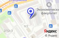 Схема проезда до компании ФИРМА НОВЫХ НЕФТЯНЫХ ТЕХНОЛОГИЙ КУРС в Москве