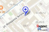 Схема проезда до компании ТРАНСПОРТНАЯ КОМПАНИЯ ЗЕБРА в Москве