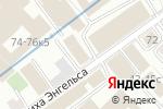 Схема проезда до компании БАККА СОФТ в Москве