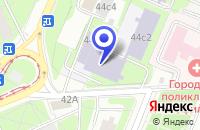 Схема проезда до компании АВТОШКОЛА МАГИСТРАЛЬ в Москве