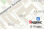 Схема проезда до компании Giftme в Москве