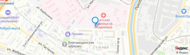 Рубцовско-Дворцовая улица