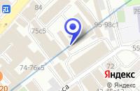 Схема проезда до компании Барбарина в Москве