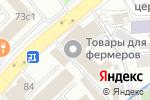 Схема проезда до компании Приложение к журналу Практическая бухгалтерия в Москве