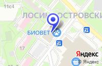 Схема проезда до компании МАГАЗИН БЫТОВОЙ ТЕХНИКИ АРИСТОН в Москве