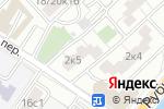Схема проезда до компании РуссКом-Реклама в Москве