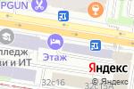 Схема проезда до компании Гармоника в Москве