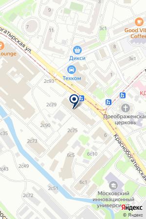 МАГАЗИН БЫТОВОЙ ТЕХНИКИ СОЛИТОН на карте Москвы