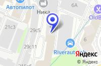 Схема проезда до компании АВТОСЕРВИСНОЕ ПРЕДПРИЯТИЕ АВТОСАЛОН У СЕРВИС + в Москве
