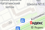 Схема проезда до компании Рыжий кот в Москве
