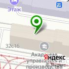 Местоположение компании СТАЛЬНОЙ ВЫБОР