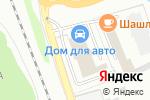 Схема проезда до компании ИдаФинанс в Видном