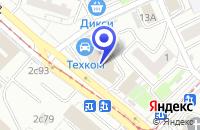 Схема проезда до компании ОБУВНОЙ МАГАЗИН БОСТИКА в Москве