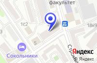Схема проезда до компании ПТК МАССТЕП в Москве