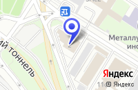 Схема проезда до компании РЕМОНТНО-СТРОИТЕЛЬНАЯ ФИРМА ПАРК СИТИ в Москве