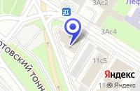 Схема проезда до компании С ЛЕГКИМ ПАРОМ в Москве