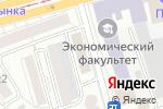 Схема проезда до компании dm.it.company в Москве