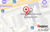 Схема проезда до компании Наука и Технологии в Москве