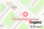 Схема проезда до компании Профмедпомощь в Москве